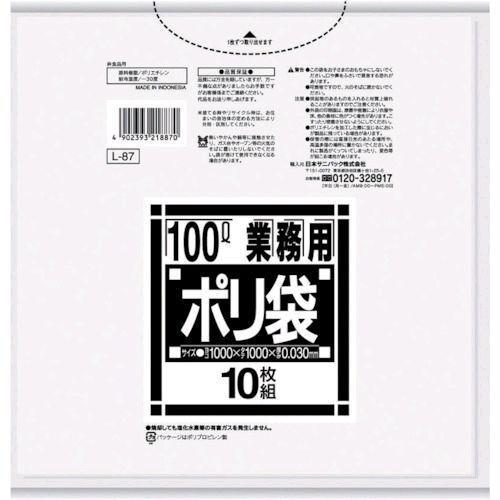あすつく対応 「直送」 サニパック  L87 Lシリーズ100L透明 10枚|edenki