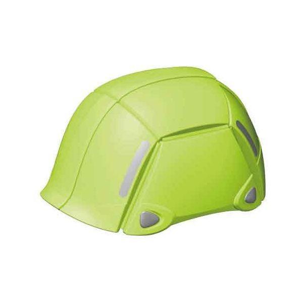 トーヨーセフテイー NO100LM 防災用折りたたみヘルメット BLOOM ライム|edenki