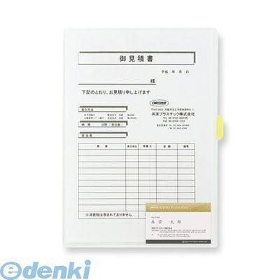 共栄プラスチック  OP-301S-1 ポケばり君 横型 業務用100枚入 OP301S1|edenki