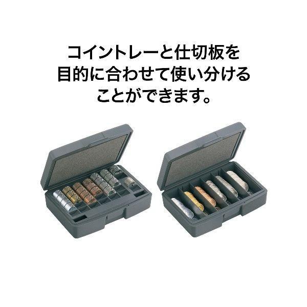 オープン工業  M-20 マイキャッシュケース M−20【1台】 M20 edenki 03