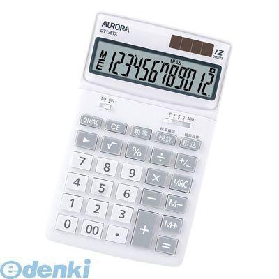 オーロラ DT125TX-W 電卓 卓上タイプ【カラー】 DT125TXW