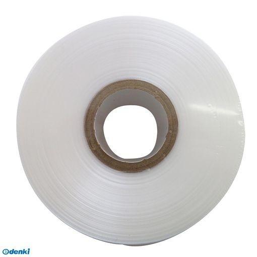 宮島化学工業  ST0400 農家のひもシリーズ 平テープ【厚手タイプ】 白 幅50mm×長さ400m|edenki|02