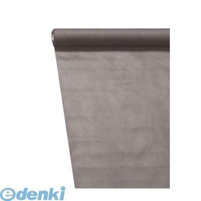 アーテック ArTec 14057 カラー不織布ロール グレー 5m切売|edenki