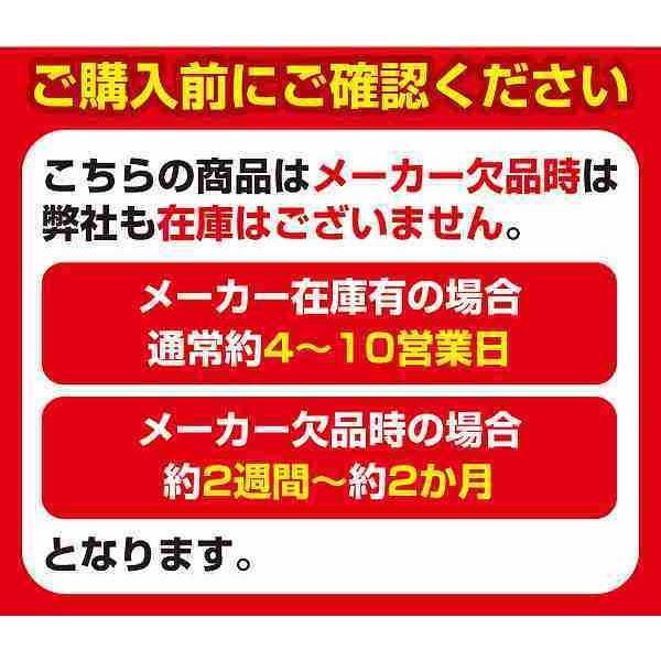 EE-1 直送 代引不可・他メーカー同梱不可 オリンパス ドットサイト照準器 EE-1 edenki 02