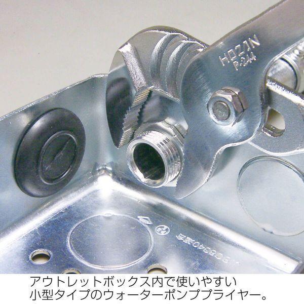 在庫 HOZAN ホーザン  DK-28 電気工事士技能試験工具セット DK28 VVFストリッパーセット 工具セット 技能試験対策ハンドブック付き あすつく対応|edenki|04