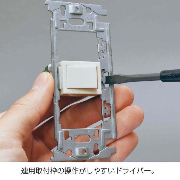 在庫 HOZAN ホーザン  DK-28 電気工事士技能試験工具セット DK28 VVFストリッパーセット 工具セット 技能試験対策ハンドブック付き あすつく対応|edenki|05