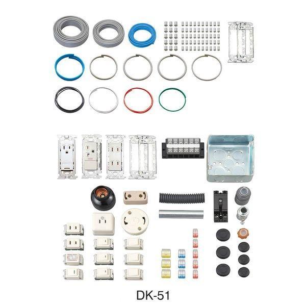 在庫 HOZAN ホーザン  DK-51 第二種電工試験練習用1回セット DK51 2021年度版 第二種電気工事士 実技試験 対策 あすつく対応|edenki