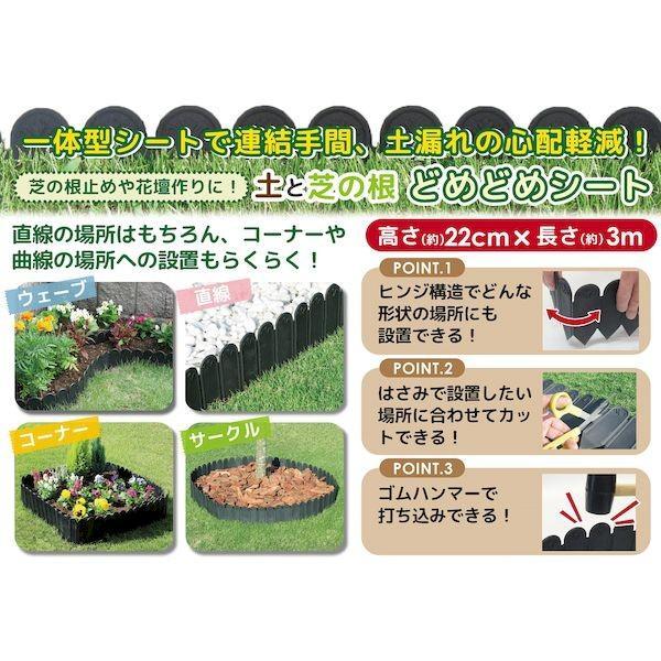 第一ビニール 4968438022468 土と芝の根 どめどめシート L3M巻|edenki