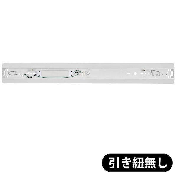 オーム電機 N6-4020 LEDベースライト ランプ 40形相当/6900lm/昼光色 + 照明器具 引き紐無し セット LT−BL406D+LT−BBV40156 N64020|edenki|03