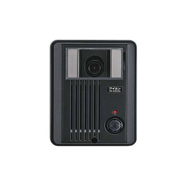 アイホン VH-KDCPA-B セキュリティテレビドアホン カメラ付玄関子機 VHKDCPAB