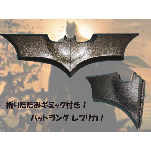 バットマン ビギンズ&ダークナイト バットラング 1/1スケール 折りたたみ式レプリカ