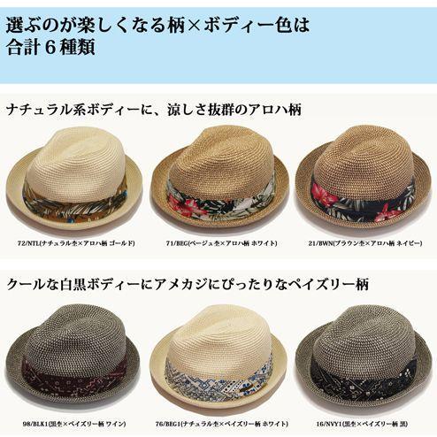 麦わら帽子 メンズ 大きいサイズ ストローハット メンズ 大きいサイズ 麦わら帽子 レディース 大きいサイズ ストローハット レディース 大きいサイズ|edgecity|02
