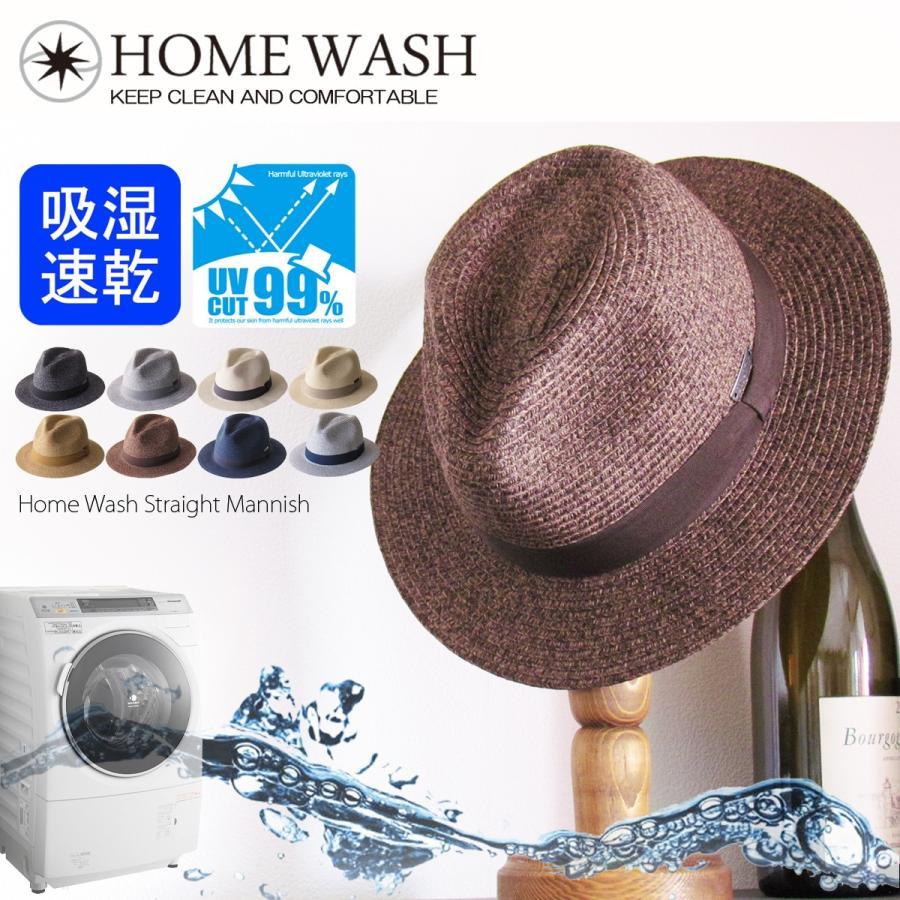 折りたたみ帽子 洗える帽子 メンズ 中折れ帽 ハット 中折れハット 大きいサイズ|edgecity