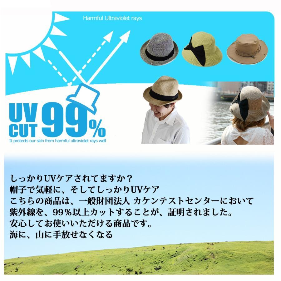折りたたみ帽子 洗える帽子 メンズ 中折れ帽 ハット 中折れハット 大きいサイズ|edgecity|11