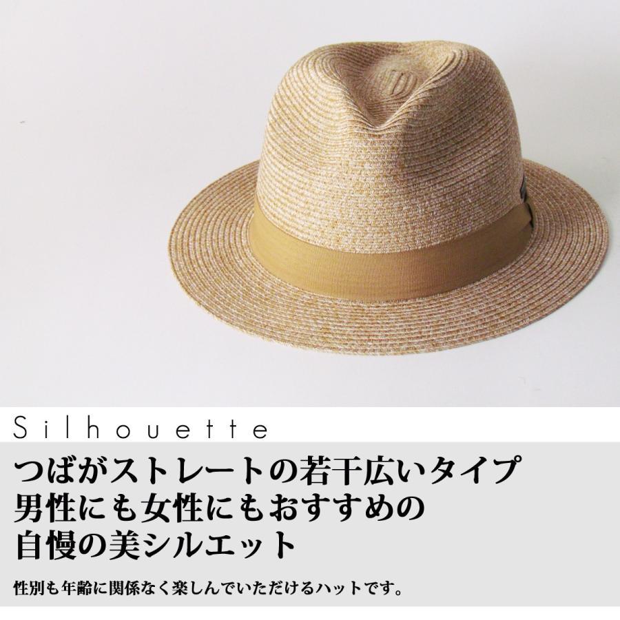折りたたみ帽子 洗える帽子 メンズ 中折れ帽 ハット 中折れハット 大きいサイズ|edgecity|03