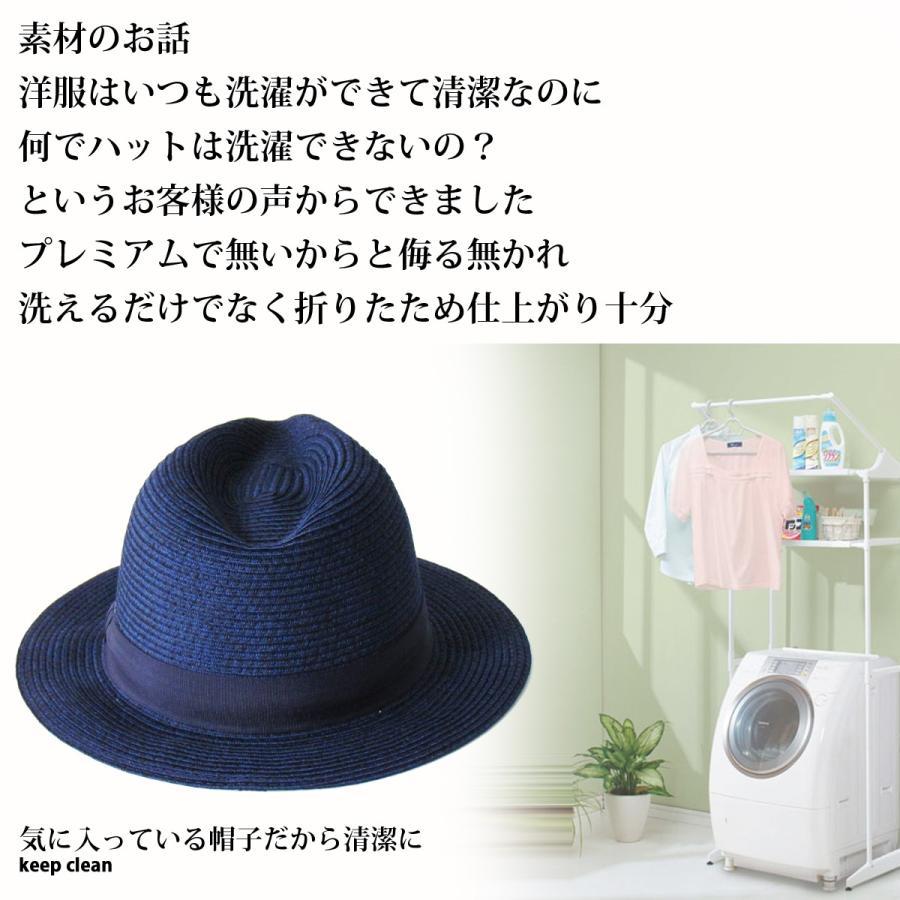 折りたたみ帽子 洗える帽子 メンズ 中折れ帽 ハット 中折れハット 大きいサイズ|edgecity|04