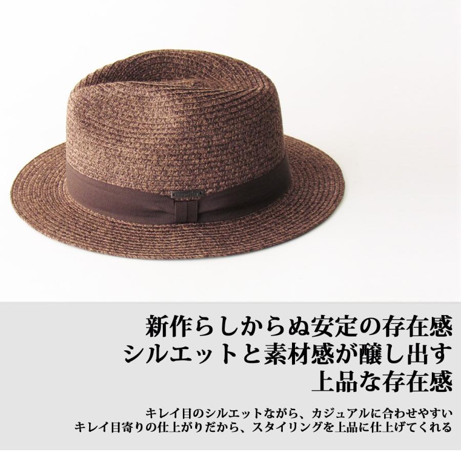 折りたたみ帽子 洗える帽子 メンズ 中折れ帽 ハット 中折れハット 大きいサイズ|edgecity|05