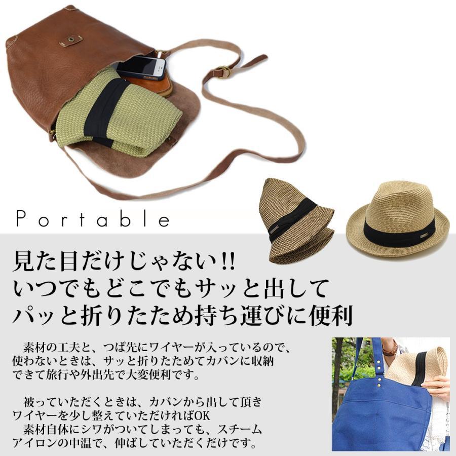 折りたたみ帽子 洗える帽子 メンズ 中折れ帽 ハット 中折れハット 大きいサイズ|edgecity|07