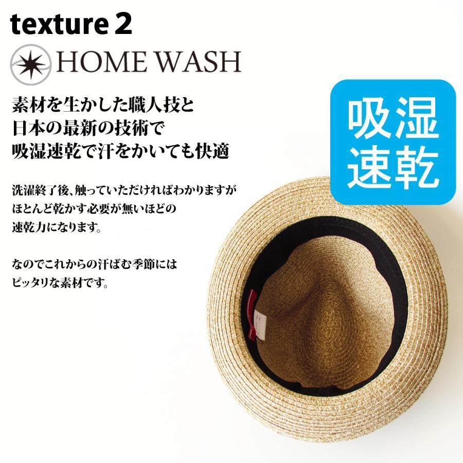 折りたたみ帽子 洗える帽子 メンズ 中折れ帽 ハット 中折れハット 大きいサイズ|edgecity|08