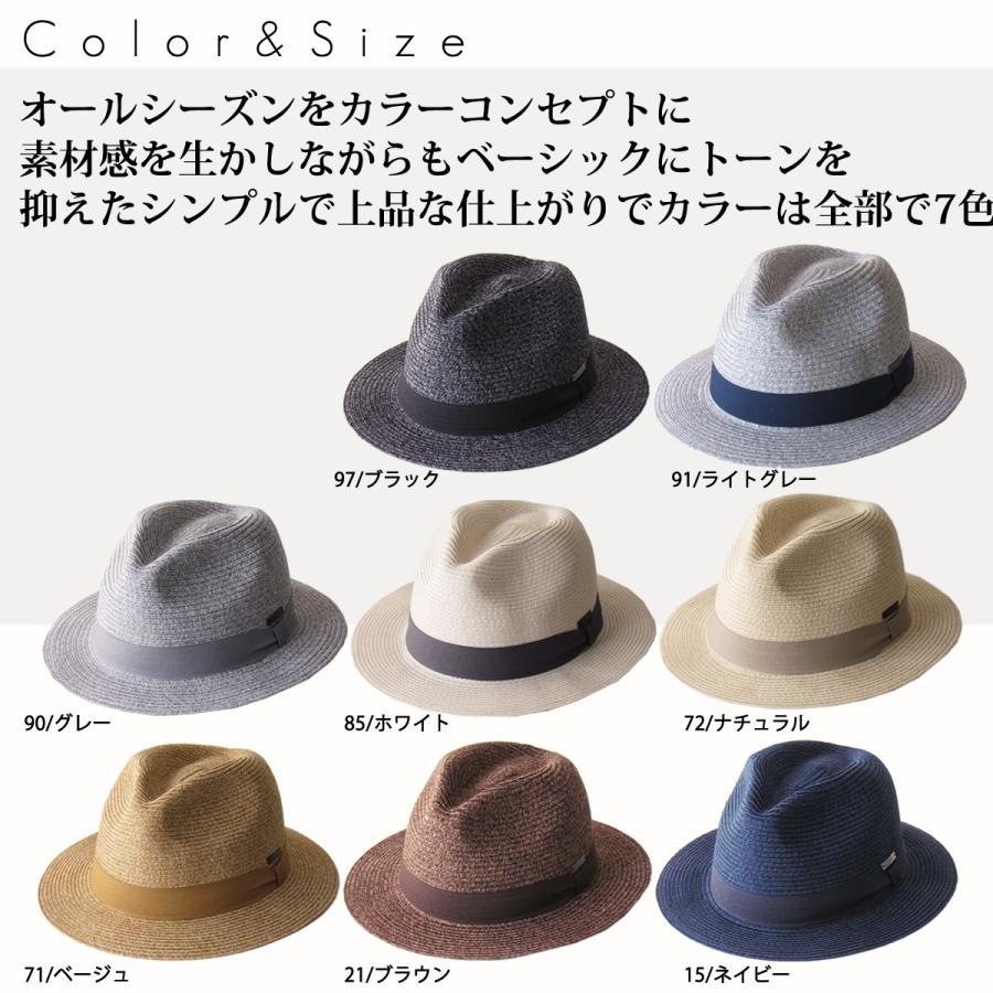 折りたたみ帽子 洗える帽子 メンズ 中折れ帽 ハット 中折れハット 大きいサイズ|edgecity|09