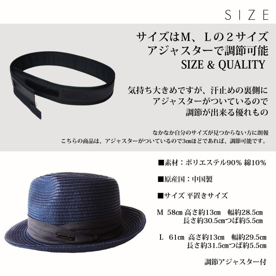 折りたたみ帽子 洗える帽子 メンズ 中折れ帽 ハット 中折れハット 大きいサイズ|edgecity|10