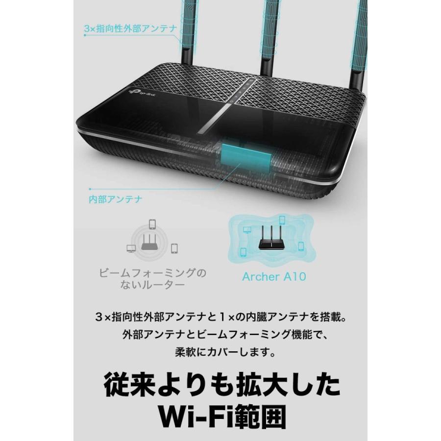 【別途ルーター用スタンド付】TP-Link WiFi ルーター 1733 + 800 Mbps 無線LAN MU-MIMO フルギガポート Archer A10(送料無料)|edgeclimbers|04