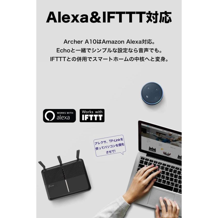 【別途ルーター用スタンド付】TP-Link WiFi ルーター 1733 + 800 Mbps 無線LAN MU-MIMO フルギガポート Archer A10(送料無料)|edgeclimbers|08