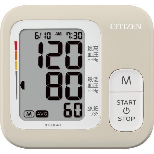 シチズン 上腕式血圧計 ついに再販開始 ベージュ オーバーのアイテム取扱☆ CHUG340