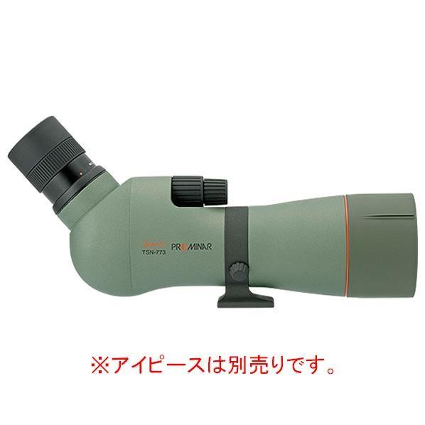 KOWA スポッティングスコープ 傾斜型 TSN-773 [TSN773]