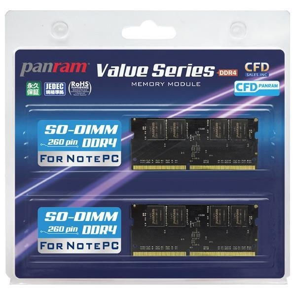 CFD ノート用メモリ 260pin SO-DIMM (16GB) 2枚組 W4N2666PS-16G [W4N2666PS16G]
