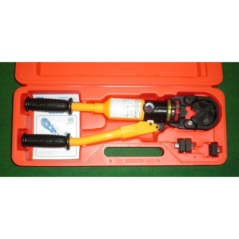 新品 ロブテックス 手動油圧圧着工具 AKH150S 新品