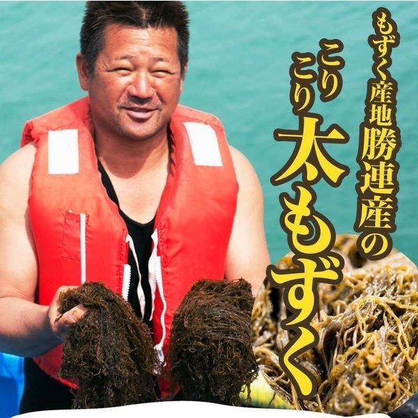 もずく 沖縄県産 メール便送料無料 500g 1000円ポッキリ!セール 名産地「勝連産太もずく」2セット以上ご購入でオマケ!|もずく|※日時指定はできません。|edoya13|02