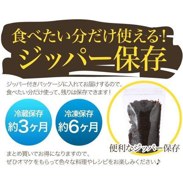 もずく 沖縄県産 メール便送料無料 500g 1000円ポッキリ!セール 名産地「勝連産太もずく」2セット以上ご購入でオマケ!|もずく|※日時指定はできません。|edoya13|13