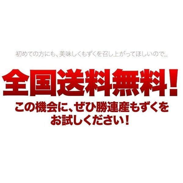 もずく 沖縄県産 メール便送料無料 500g 1000円ポッキリ!セール 名産地「勝連産太もずく」2セット以上ご購入でオマケ!|もずく|※日時指定はできません。|edoya13|17