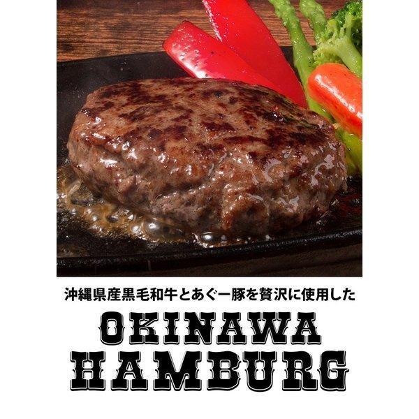 お歳暮 ギフト ハンバーグ 150g×8個入り 黒毛和牛 アグー 豚 ブランド 肉 粗挽き 満足の食べ応え ギフト 冷凍 送料無料 |ハンバーグ 8個||edoya13|02