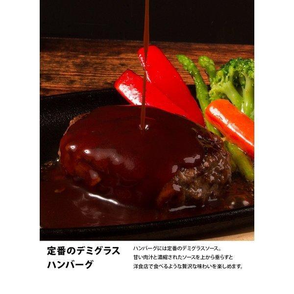 お歳暮 ギフト ハンバーグ 150g×8個入り 黒毛和牛 アグー 豚 ブランド 肉 粗挽き 満足の食べ応え ギフト 冷凍 送料無料 |ハンバーグ 8個||edoya13|13