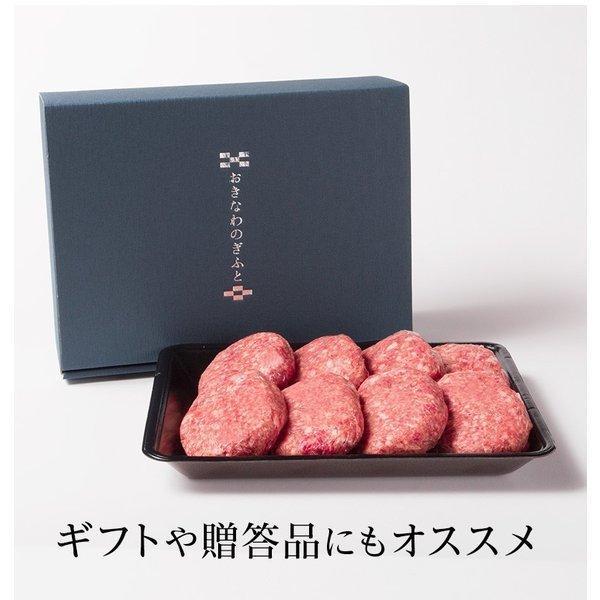 お歳暮 ギフト ハンバーグ 150g×8個入り 黒毛和牛 アグー 豚 ブランド 肉 粗挽き 満足の食べ応え ギフト 冷凍 送料無料 |ハンバーグ 8個||edoya13|15