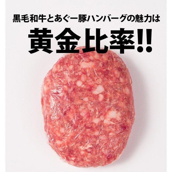 お歳暮 ギフト ハンバーグ 150g×8個入り 黒毛和牛 アグー 豚 ブランド 肉 粗挽き 満足の食べ応え ギフト 冷凍 送料無料 |ハンバーグ 8個||edoya13|07