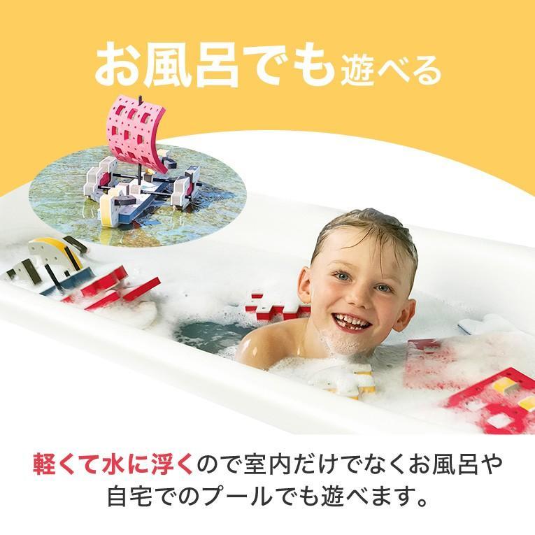おもちゃ 知育玩具 BAKOBA バコバ 知育ブロック ビルディングボックス4  ブロック 3歳 4歳 誕生日プレゼント レゴブロック レゴ互換|edute|11