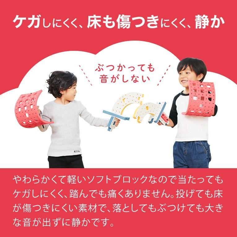 おもちゃ 知育玩具 BAKOBA バコバ 知育ブロック ビルディングボックス4  ブロック 3歳 4歳 誕生日プレゼント レゴブロック レゴ互換|edute|13