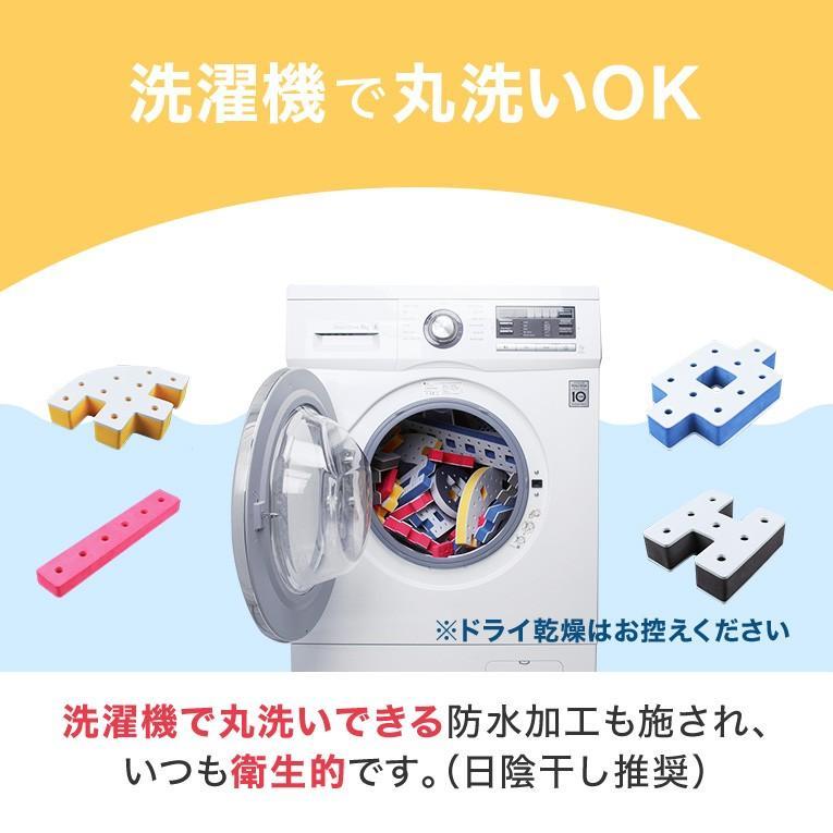 おもちゃ 知育玩具 BAKOBA バコバ 知育ブロック ビルディングボックス4  ブロック 3歳 4歳 誕生日プレゼント レゴブロック レゴ互換|edute|14