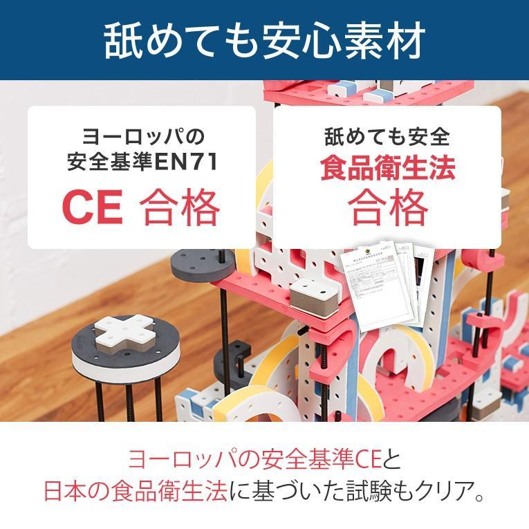 おもちゃ 知育玩具 BAKOBA バコバ 知育ブロック ビルディングボックス4  ブロック 3歳 4歳 誕生日プレゼント レゴブロック レゴ互換|edute|15