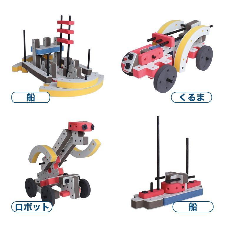 おもちゃ 知育玩具 BAKOBA バコバ 知育ブロック ビルディングボックス4  ブロック 3歳 4歳 誕生日プレゼント レゴブロック レゴ互換|edute|20
