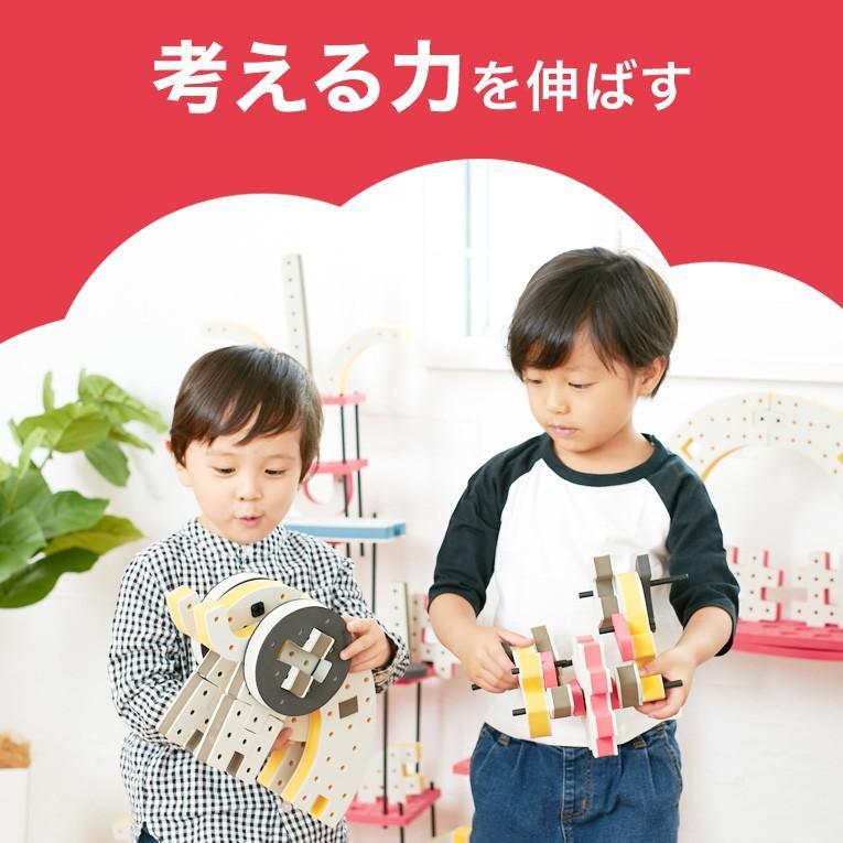 おもちゃ 知育玩具 BAKOBA バコバ 知育ブロック ビルディングボックス4  ブロック 3歳 4歳 誕生日プレゼント レゴブロック レゴ互換|edute|04