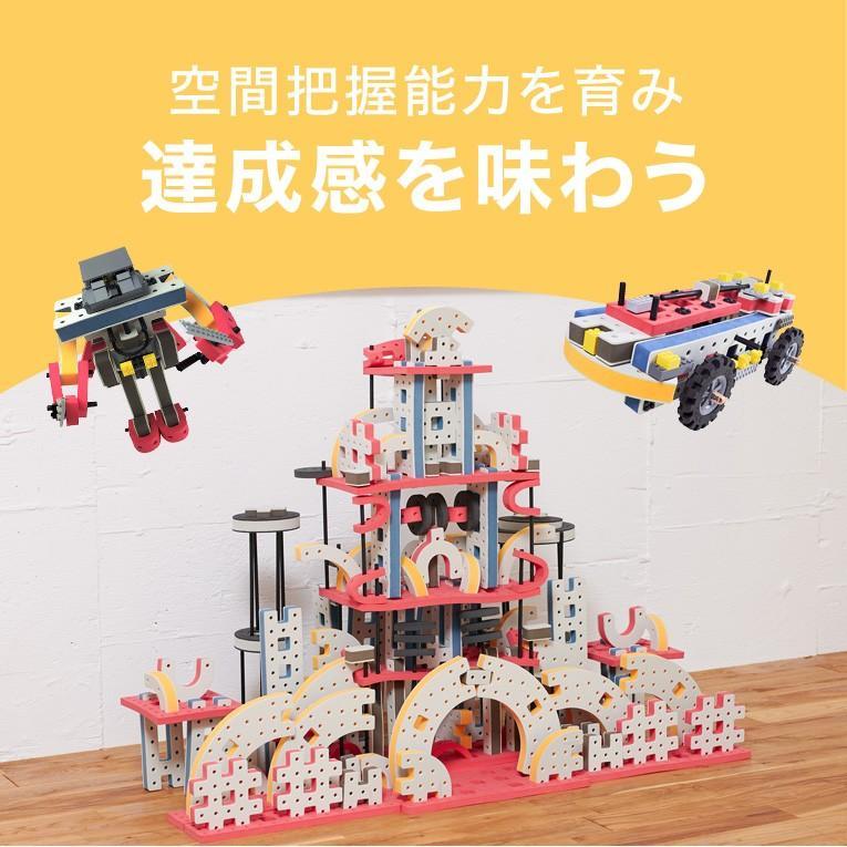 おもちゃ 知育玩具 BAKOBA バコバ 知育ブロック ビルディングボックス4  ブロック 3歳 4歳 誕生日プレゼント レゴブロック レゴ互換|edute|06