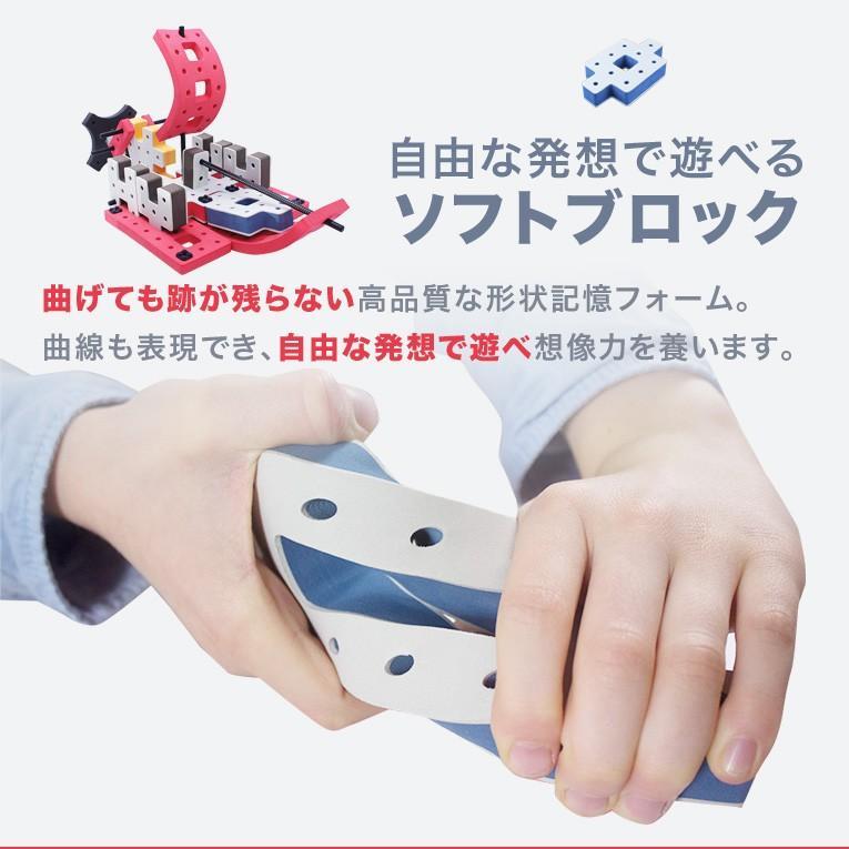 おもちゃ 知育玩具 BAKOBA バコバ 知育ブロック ビルディングボックス4  ブロック 3歳 4歳 誕生日プレゼント レゴブロック レゴ互換|edute|08