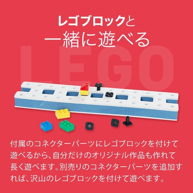 おもちゃ 知育玩具 BAKOBA バコバ 知育ブロック ビルディングボックス4  ブロック 3歳 4歳 誕生日プレゼント レゴブロック レゴ互換|edute|09