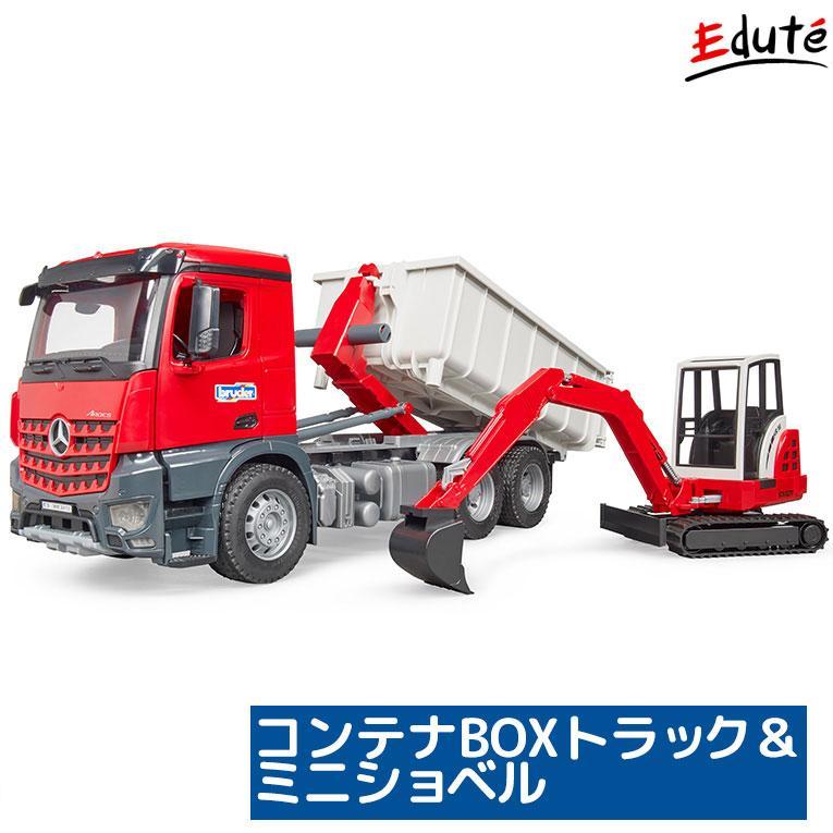 bruder ブルーダー MB Arocs コンテナBOXトラック&Schaeff HR16 ミニショベル 誕生日 男 おもちゃ プレゼント 知育玩具