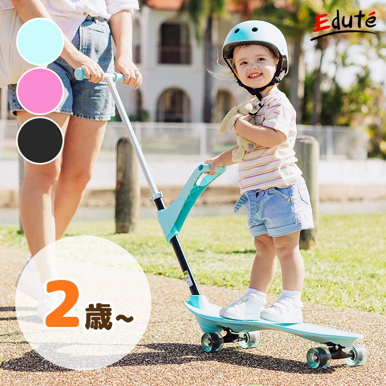 スケボー キッズ スケートボード オーキー プロ スケートボード 子供用 コンプリート ファーストボード 2歳 3歳 4歳 5歳 誕生日プレゼント|edute