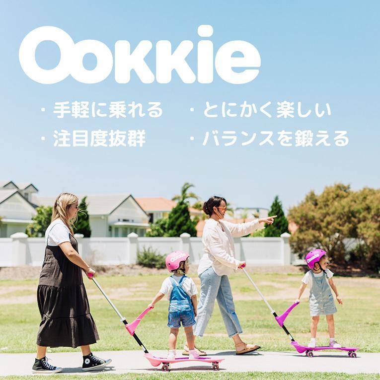 スケボー キッズ スケートボード オーキー プロ スケートボード 子供用 コンプリート ファーストボード 2歳 3歳 4歳 5歳 誕生日プレゼント|edute|02